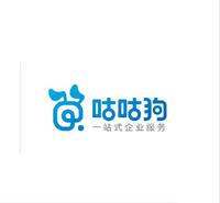 咕咕狗(深圳)企业管理咨询有限公司