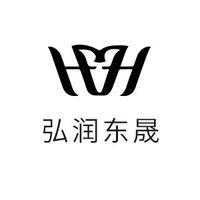 北京弘润东晟科技有限责任公司