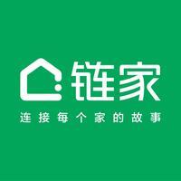 重庆链家房地产经纪有限公司华润紫云府分公司