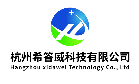 杭州希答威科技有限公司