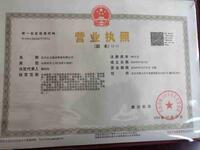 北京众力通达物流有限公司