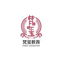 北京梵玺教育咨询有限公司