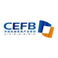 东部家具产业基地(海安)管理发展有限公司