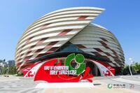 中国人寿保险公司南京市分公司第一营销服务部