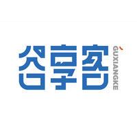苏州润谷信息科技有限公司上海分公司