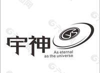 深圳市华宇传媒文化有限公司。