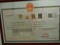 黑龙江纵天下物业服务有限公司