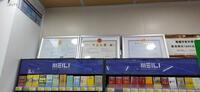 融惠微利超市