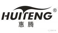 河南惠腾生物科技有限公司
