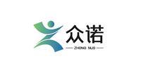 义乌市众诺企业管理咨询有限责任公司