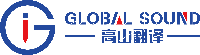 北京高山景行信息技术有限公司