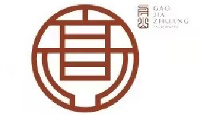 舟山市高佳庄餐饮管理有限公司