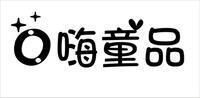 温岭市太平健敏日用品店