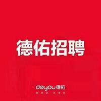 天津安创房地产经纪有限公司