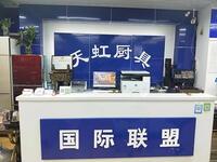 北京金世达厨具有限公司