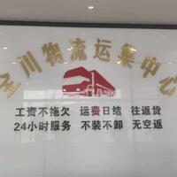 快利恒达(成都)汽车销售有限公司