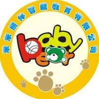 郑州笨笨熊体育文化发展有限公司
