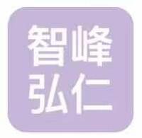 西安智峰弘仁教育科技有限公司