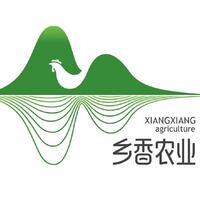 饶平县乡香农业有限公司