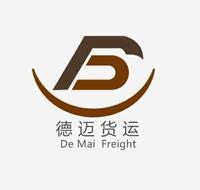 德迈(上海)汽车租赁有限公司