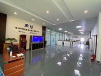 深圳市明远精密科技有限公司