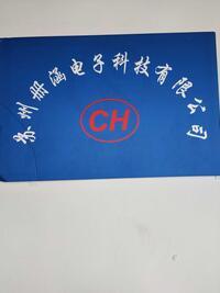 苏州册涵电子科技有限公司