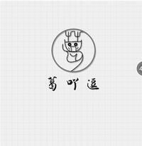 杭州阁戈琊贸易有限公司