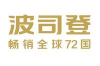 天津宝龙金水商贸有限公司