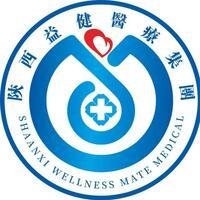 陕西益健生物科技发展有限公司