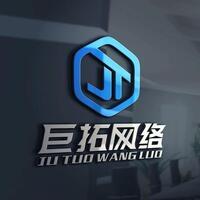 广州巨拓网络科技有限公司