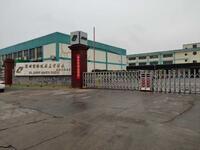 深圳信隆健康发展股份有限公司