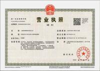 上海彩携物流有限公司
