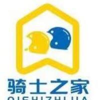 广州长鸿生活服务有限公司
