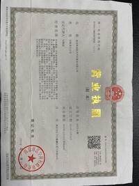 南京成阳光汽修有限公司