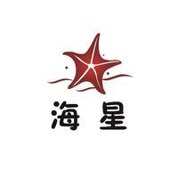 南京海星文化传媒有限公司