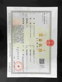 内蒙古艾吉玛文化传媒有限公司