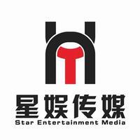 辽宁星娱网络传媒有限公司