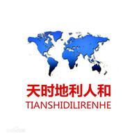 北京天时地利人和人力资源有限公司