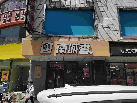 北京市博艺星餐饮有限公司