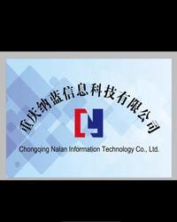 纳蓝信息科技有限公司