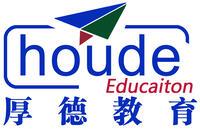 泰顺县厚德教育信息咨询服务中心