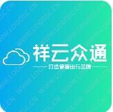 北京祥云众通科技服务有限公司