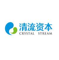 清流(北京)投资咨询有限公司