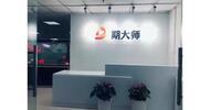 河南期大师信息服务有限公司