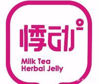 绍兴越城区星空奶茶店