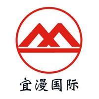 北京宜漫国际企业管理有限公司