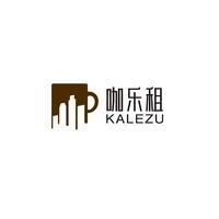宁波咖南贸易有限公司