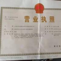 云南众协运维风电电力科技有限公司