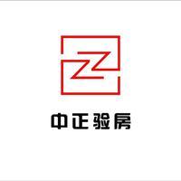 中正验房(沈阳)检测科技有限公司