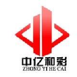 南京中亿和彩房地产营销策划有限公司